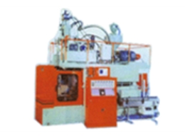 Plastic Moulding Machine