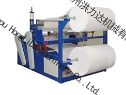 EPE (Foam Sheet) Thickening Machine