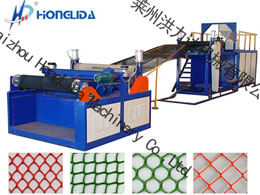 Poultry Breeding Net & Mattress Net Machine