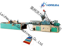 Plastic Board Production Line