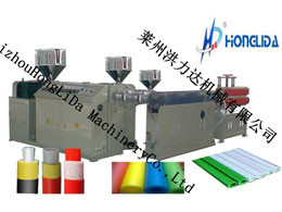 Solar Thermal Insulation Pipe Production Line