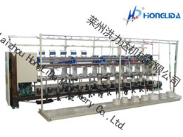 Plastic Rope Twisting Machine